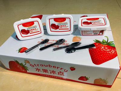 辽宁省沈阳市和平区草莓罐头 6-12个月