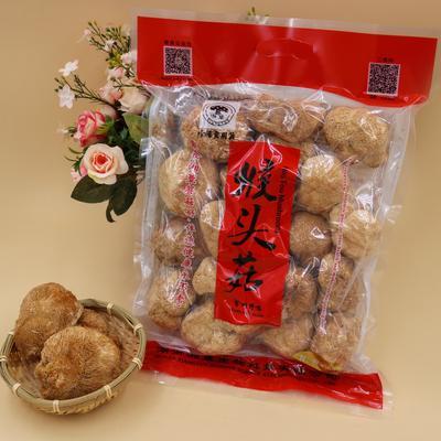 这是一张关于短刺猴头菇 3cm~6cm 干猴头菇 2%以下的产品图片