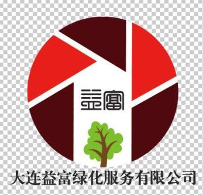 辽宁省大连市金州区美早樱桃 20mm以上 8-12g