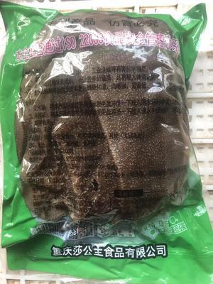 这是一张关于牛百叶的产品图片