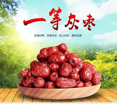这是一张关于若羌灰枣 一级的产品图片