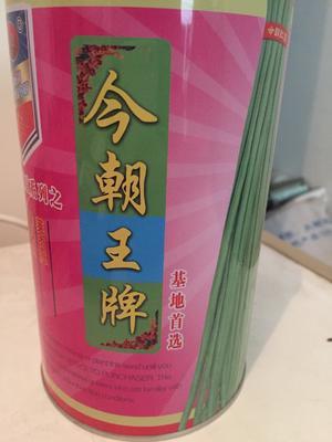 这是一张关于长豇豆 70cm以上的产品图片
