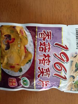 浙江省宁波市余姚市五香榨菜 香菇榨菜片