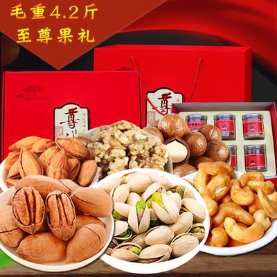 浙江省杭州市临安市坚果包 年货礼盒毛重4.2斤