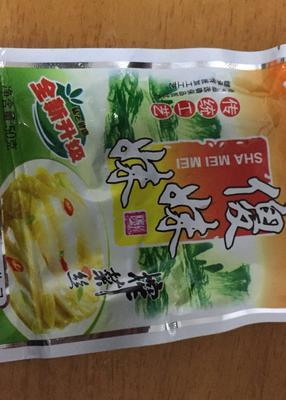 浙江省宁波市余姚市五香榨菜