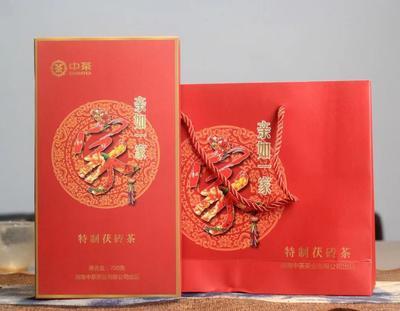 湖南省益阳市赫山区安化黑茶 中茶    金花茯砖