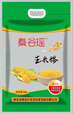 陕西省西安市阎良区黄玉米糁 净货 水份<14%