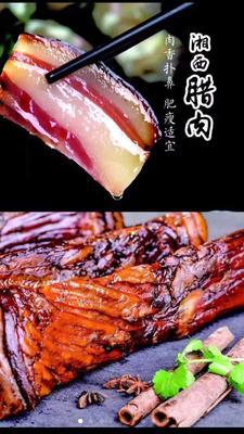 湖南省永州市冷水滩区黑毛土猪腊肉 散装
