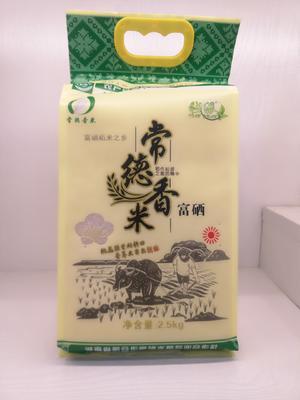 这是一张关于香米 钱缘常德香米2.5公的产品图片