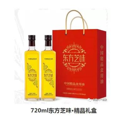 河南省开封市兰考县芝麻炒菜油