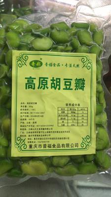 重庆渝中区速冻蚕豆 高原蚕豆瓣