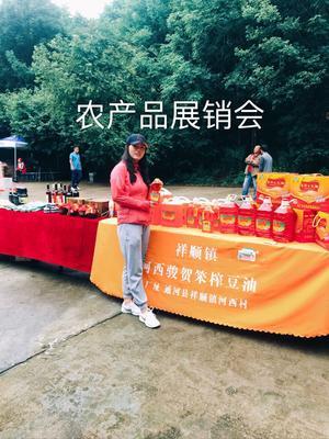黑龙江省哈尔滨市通河县压榨大豆油