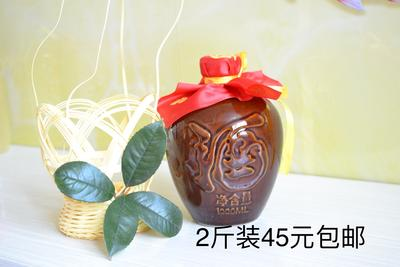 江西省赣州市于都县料酒 甜酒酿