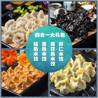 山东省日照市莒县饺子 纯手工海鲜水饺