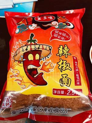 重庆铜梁区辣椒面