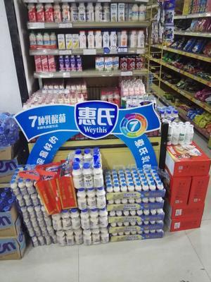 湖北省襄阳市樊城区老酸奶 6-12个月 避光储存