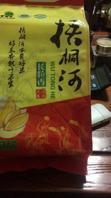 这是一张关于长粒香大米 一等品 一季稻 籼米 的产品图片