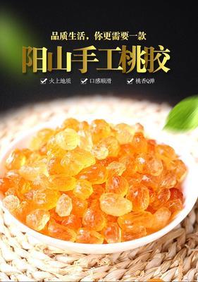 江苏省无锡市惠山区食用桃胶 24个月以上