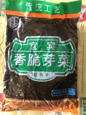 广东省深圳市龙岗区宜宾芽菜