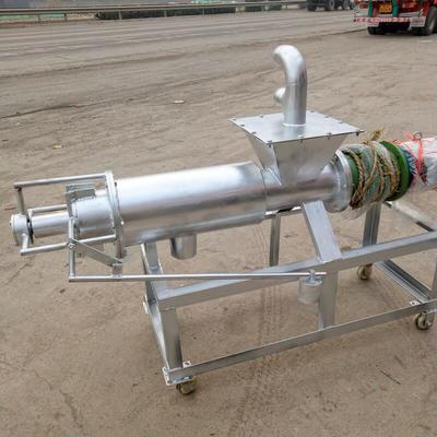 山东省济宁市曲阜市有机肥生产设备 干湿分离机