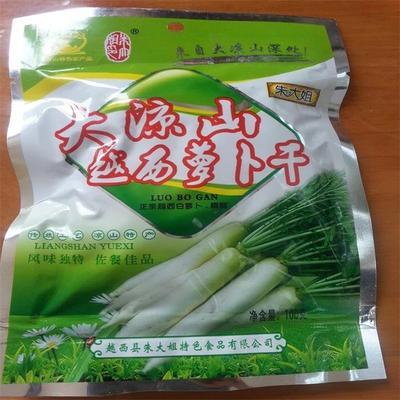 四川省成都市成华区萝卜干