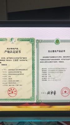 江西省吉安市泰和县灵芝孢子粉