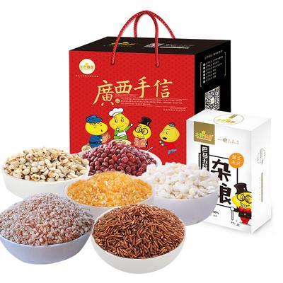 广西壮族自治区柳州市柳北区土薏仁 五谷杂粮礼盒