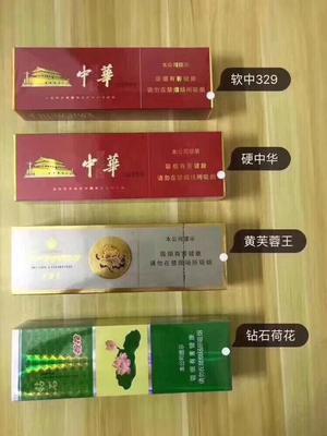 这是一张关于沙糖桔 中华 芙蓉王 玉溪的产品图片