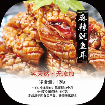 吉林省通化市东昌区海鲜罐头 6-12个月