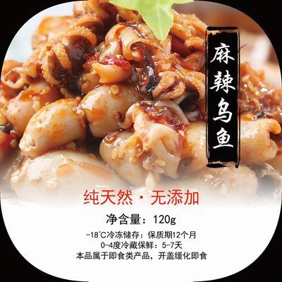 吉林省通化市东昌区海鲜罐头 12-18个月