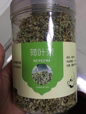 山东省潍坊市奎文区荷叶茶 特级 罐装
