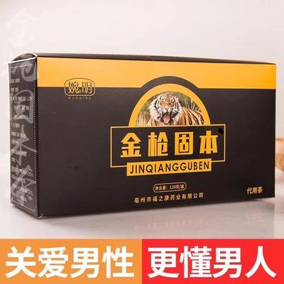 安徽省亳州市谯城区五宝茶 男人茶 肾茶