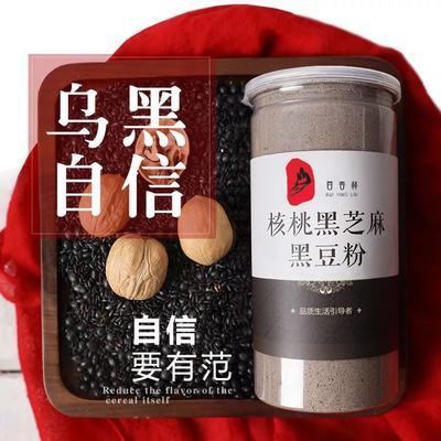 安徽省亳州市谯城区代餐粉 核桃黑芝麻黑豆粉