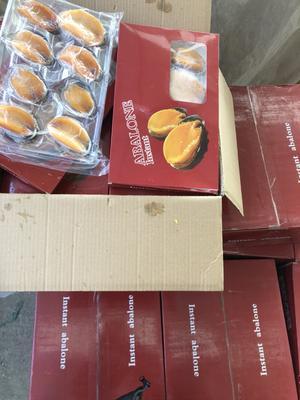 这是一张关于鲍鱼干 的产品图片