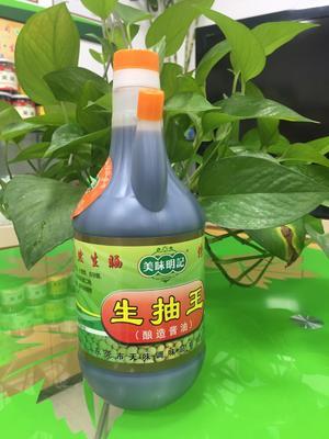 广东省东莞市东莞市酿造酱油