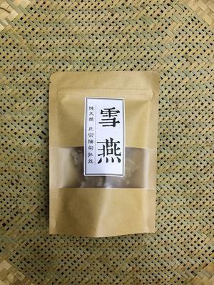 云南省昆明市官渡区雪燕 缅甸拉丝雪燕植物燕窝