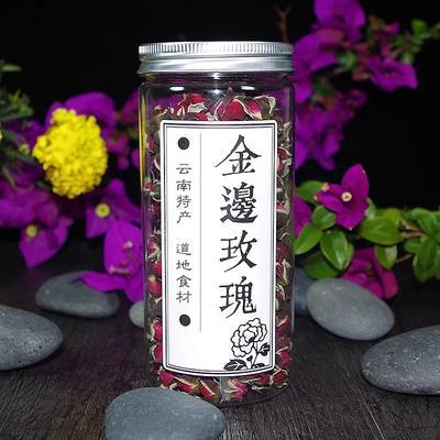云南省昆明市官渡区金边玫瑰茶 一级 罐装
