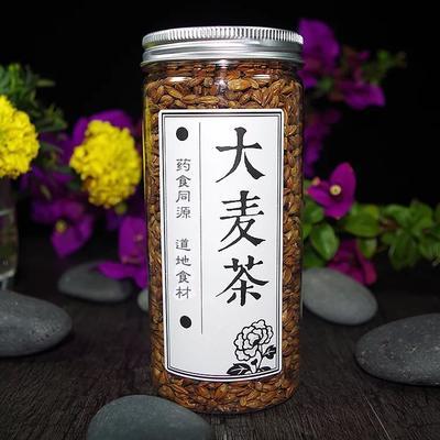 云南省昆明市官渡区大麦茶 罐装 一级