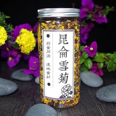 云南省昆明市官渡区昆仑雪菊 一级 罐装