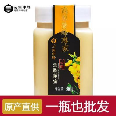 云南省昆明市呈贡区雪脂莲蜂蜜 塑料瓶装 2年 100%
