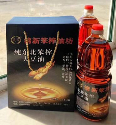 黑龙江省牡丹江市穆棱市笨榨豆油