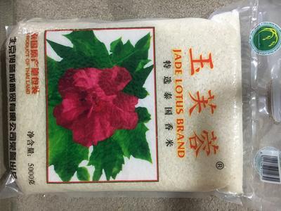 这是一张关于泰国香米 一等品 晚稻 籼米 的产品图片