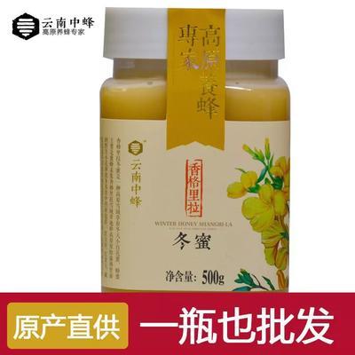 云南省昆明市呈贡区冬蜜 塑料瓶装 2年 100%