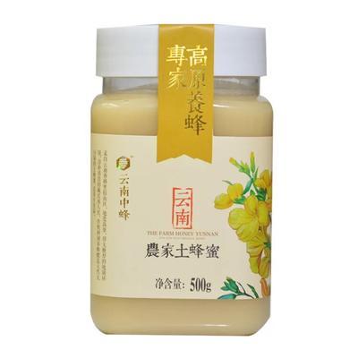 云南省昆明市呈贡区土蜂蜜 云南结晶土蜂蜜