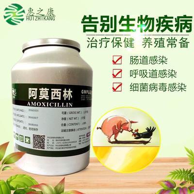 广东省广州市天河区微生物饲料添加剂