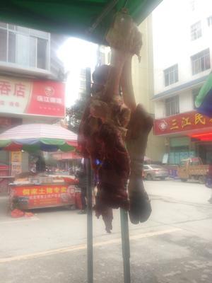 广西壮族自治区柳州市三江侗族自治县牛前肉 生肉