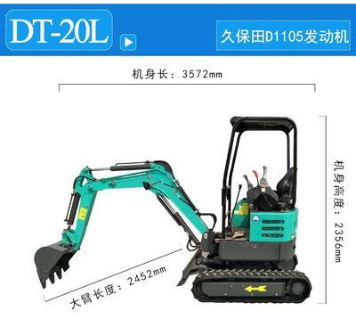 山东省济宁市任城区挖掘机 正旺2.0L小型挖机