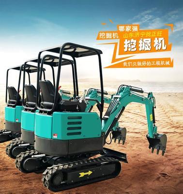 山东省济宁市任城区挖掘机 小型挖掘机农用挖掘机