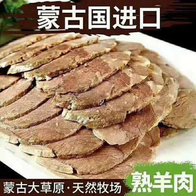 山东省淄博市张店区羊肉类 简加工