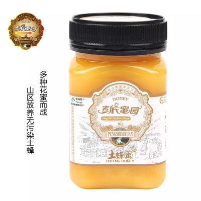 新疆维吾尔自治区阿勒泰地区布尔津县土蜂蜜 100% 2年 塑料瓶装